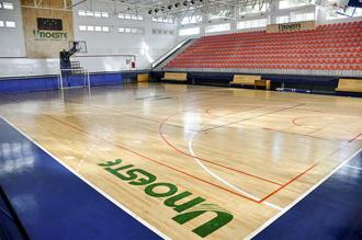 Moderno Ginásio de Esportes, localizado no campus I