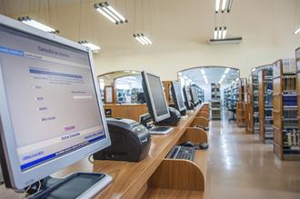 Rede de Bibliotecas, unidade do campus I